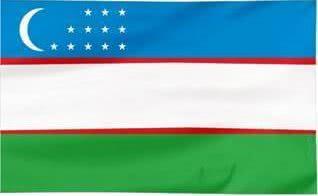 Wprowadź swoją firmę narynek Uzbekistanu!